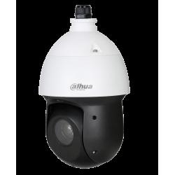 Valdoma IP vaizdo kamera kupolinė, 2MP, zoom 25x, SD49225T-HN