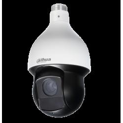Valdoma IP vaizdo kamera kupolinė, 2MP, zoom 30x, SD59230U-HNI